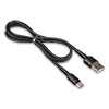 Кабель USB 2.0 - USB Type-C (Am-Type C), 1.2м HOCO X30, черный, 2A