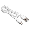 Кабель для Apple 8-pin - USB (m), 1.0м HOCO Borofone BX14, белый, 2A