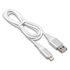 Кабель для Apple 8-pin - USB, 1.0м SmartBuy GEAR, White, 2A, BOX