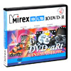 Диски (болванки) Mirex DVD-R 4,7Gb 16x Cinema (арт-серия «Кино») plastic box 10