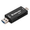 Картридер DEFENDER  Multi Stick Type-C, USB2.0/microUSB/SD/TF
