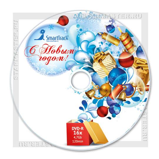 Диски (болванки) SmartTrack DVD-R 4,7Gb