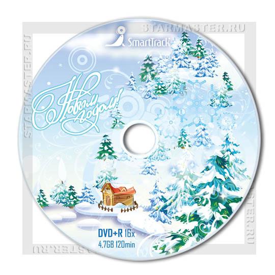 Диски (болванки) SmartTrack DVD+R 4,7Gb