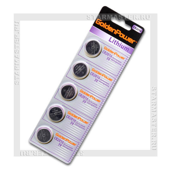 Батарейка AA - Ergolux Alkaline LR6 BP-24 (24 штуки)